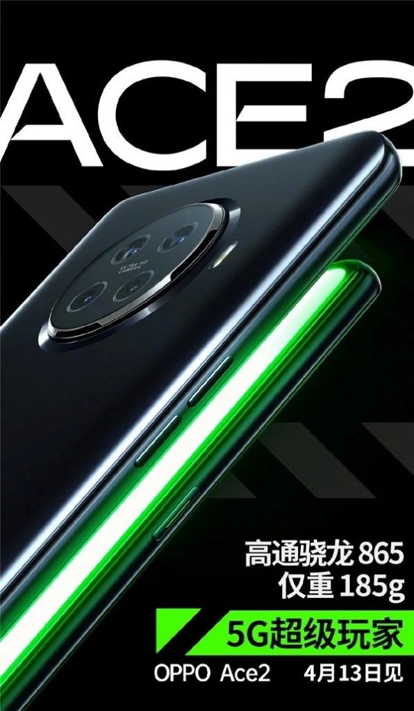 Poster quảng cáo OPPO Ace2
